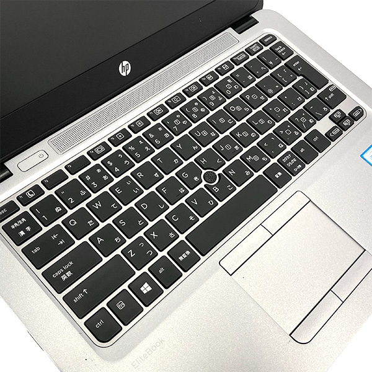 ★上位版のSSDでさらに速い!片手で持てる軽量薄型・高性能なウルトラブック★ ノートパソコン 中古 Office付き M.2 SSD 8GB Webカメラ 軽量 薄型 Windows10 HP EliteBook 820 G3 8GBメモリ 12.5型 中古パソコン 中古ノートパソコン