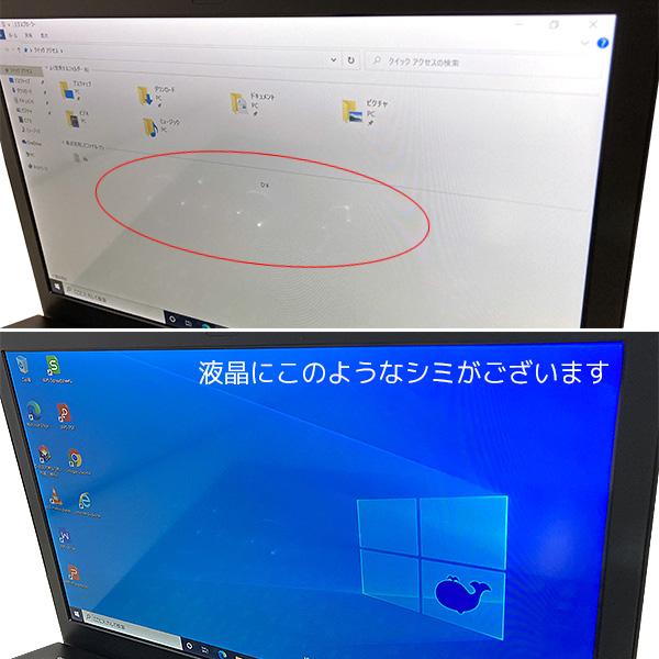 ★あの高品質VAIOが訳ありでお買得に!大人気の超軽量薄型VAIO S13!★ ノートパソコン 中古 Office付き 訳あり M.2 SSD Webカメラ Bluetooth フルHD ウルトラブック Windows10 SONY VAIO S13 4GBメモリ 13.3型 中古パソコン 中古ノートパソコン