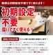 ★訳ありだから実現!第7世代i5×8GBメモリ搭載したハイスペックなレッツノートがこの価格!★ ノートパソコン 中古 Office付き 訳あり 第7世代 8GB SSD WEBカメラ 高解像度 Windows10 Panasonic Let'snote CF-SZ6 8GBメモリ 12.1型 中古パソコン 中古ノートパソコン