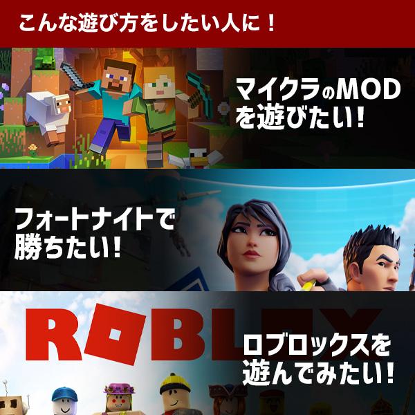 【10月のおすすめ】快適高性能! ゲーミングPC セット 大画面 新品グラボ 新品SSD 512GB 大容量メモリ 16GB 23インチ GT1030 ゲーム 中古 デスクトップパソコン 中古 Office付き Windows10 くじらや 店長おまかせ 快適高性能ゲーミングPCセット Corei5 中古パソコン