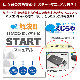 【9月のおすすめ】快適高性能! ゲーミングPC セット 大画面 新品グラボ 新品SSD 512GB 大容量メモリ 16GB 23インチ GT1030 ゲーム 中古 デスクトップパソコン 中古 Office付き Windows10 くじらや 店長おまかせ 快適高性能ゲーミングPCセット Corei5 中古パソコン