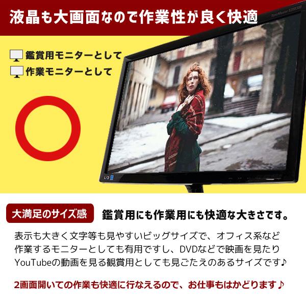 良コスパ&快適ならコレ! デスクトップパソコン 中古 Office付き 新品SSD Windows10  店長おまかせお手頃デスクトップ Coreiシリーズ 4GBメモリ 22型 中古パソコン 中古デスクトップパソコン