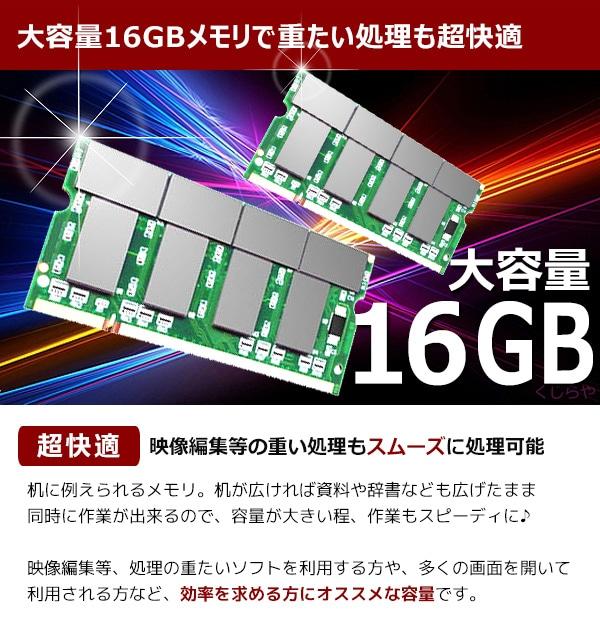 ゲーミングPC 中古 GTX1050ti PUBG FF15 中古デスクトップパソコン HP 中古パソコン COMPAQ Core i5 8GBメモリ DVDマルチ Windows10 Office 付き