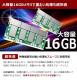 ★3DCADやトレードに適したワークステーション!hpの高性能デスクトップ★ デスクトップパソコン 中古 Office付き 16GB Quadro K620 3DCAD Windows10 HP Z240 SFF Workstation 16GBメモリ 中古パソコン 中古デスクトップパソコン