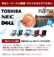 ★WEBカメラ付き大画面ノート!しかも新品SSD×8GBメモリの強力性能★ ノートパソコン 中古 Office付き 8GB 新品SSD Webカメラ Bluetooth Windows10 NEC VersaPro PC-VK27MX-N 8GBメモリ 15.6型 中古パソコン 中古ノートパソコン