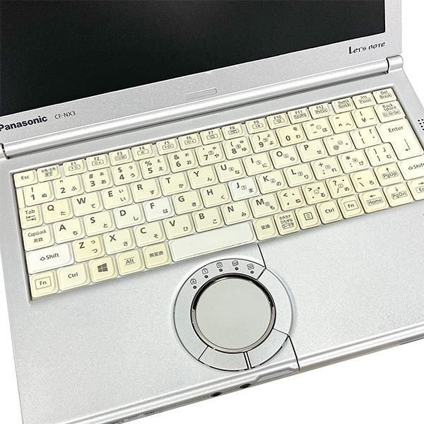 ★コスパ抜群!ビジネスの定番のレッツノートが見た目だけの訳ありでお買い得!★ ノートパソコン 中古 Office付き 訳あり SSD 軽量 薄型 コンパクト Windows10 Panasonic Let'snote CF-NX3 4GBメモリ 12.1型 中古パソコン 中古ノートパソコン