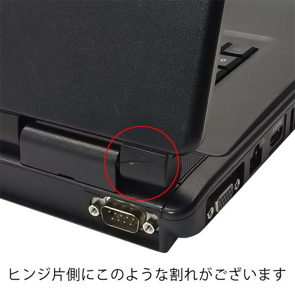 ★第3世代の高性能Corei5搭載したNEC大画面ノートが訳ありでお買い得に!★ ノートパソコン 中古 Office付き 訳あり 中古パソコン Windows10 NEC VersaPro PC-VK25TX-F 4GBメモリ 15.6型 中古パソコン 中古ノートパソコン