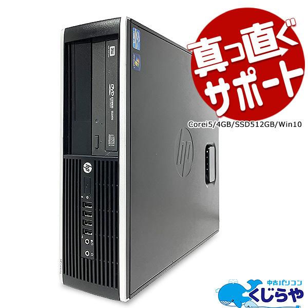 ★爆速&大容量SSDを搭載でデータ保存が安心!★ デスクトップパソコン 中古 Office付き SSD 512GB Windows10 HP Compaq Pro 6200 4GBメモリ 中古パソコン 中古デスクトップパソコン