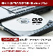 【9月のおすすめ】 爆速&大容量 デュアルストレージで驚きのコスパ! 22型液晶 デスクトップパソコン 中古 Office付き Windows10 くじらや 店長おまかせ hp デスクトップ Corei5 8GBメモリ DVD再生 中古パソコン 中古デスクトップパソコン