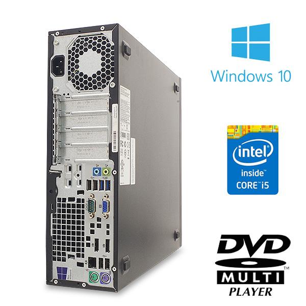 ★ちょっとの訳ありでお得★ デスクトップパソコン 中古 Office付き 訳あり SSD Windows10 HP ProDesk 600G1 SFF 4GBメモリ 中古パソコン 中古デスクトップパソコン