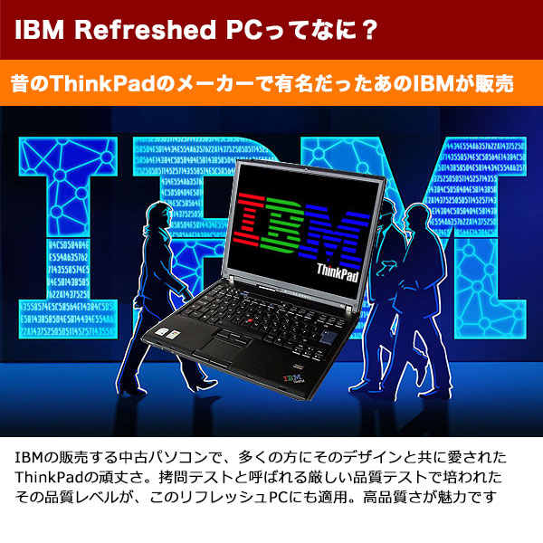 あのIBMの高品質リフレッシュPCにくじらや安心サポート付き! ノートパソコン 中古 Office付き 【安心品質 IBM Refreshed PC】第6世代Corei5 Windows10 東芝 dynabook R63/B 4GBメモリ 13.3型 中古パソコン 中古ノートパソコン