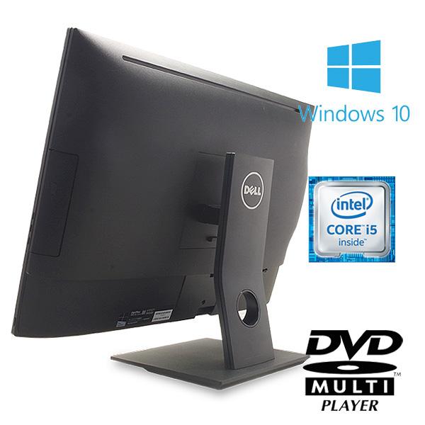 【9月のおすすめ】 高性能 作業性良し! パソコン 一体型 中古 Office付き ゲーム ゲーミングPC WEBカメラ Windows10 DELL Optiplex 7440 All In One 8GBメモリ 23.8型 中古パソコン 中古デスクトップパソコン