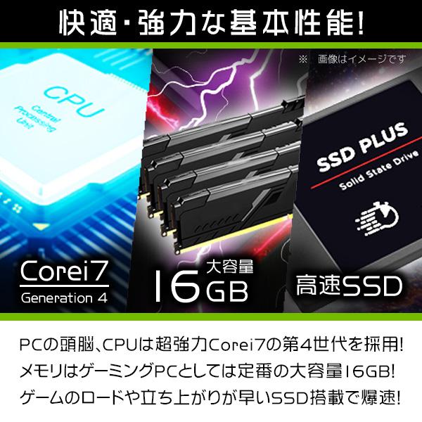 【今だけ3,000円OFF!】 ★今本気でゲームやるならこのグラボ!強力GTX1050tiを搭載の強力デスクトップ★ デスクトップパソコン 中古 Office付き ゲーミングPC GTX1050ti Windows10 8GBメモリ 中古パソコン 中古デスクトップパソコン
