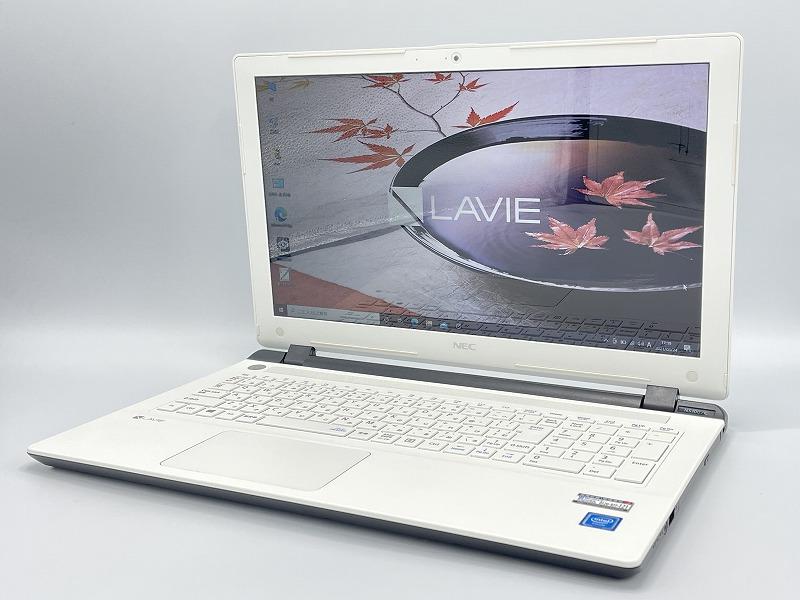 NEC LaVie NS100/C