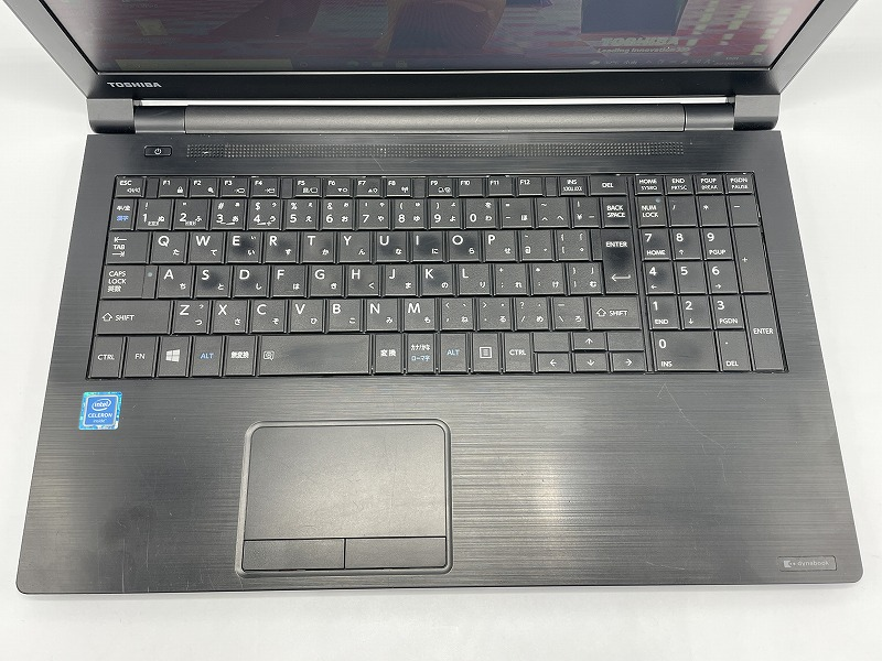 TOSHIBA dynabook B45/B 【Microsoft Office 2019 Home and Business (Word/Excel/PowerPoint)設定済】