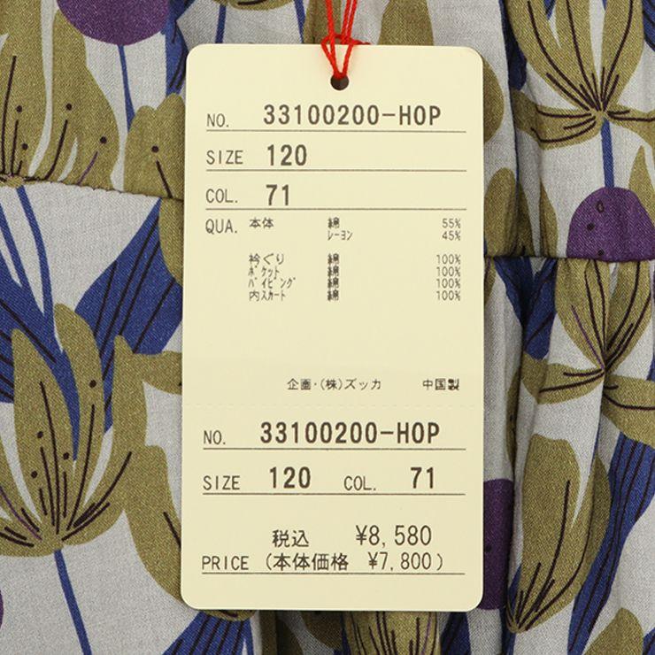ノースリーブワンピース ボタニカルプリント 33100200k 100cm 110cm 120cm 130cm ズッパディズッカ zuppa di zucca 2021年新作