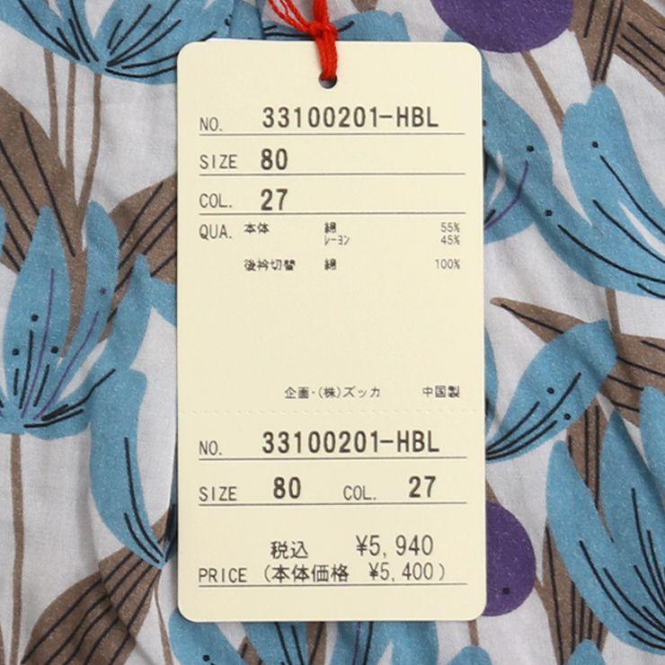 半袖ブラウス ボタニカルプリント 33100201b 80cm 90cm ズッパディズッカ zuppa di zucca 2021年新作