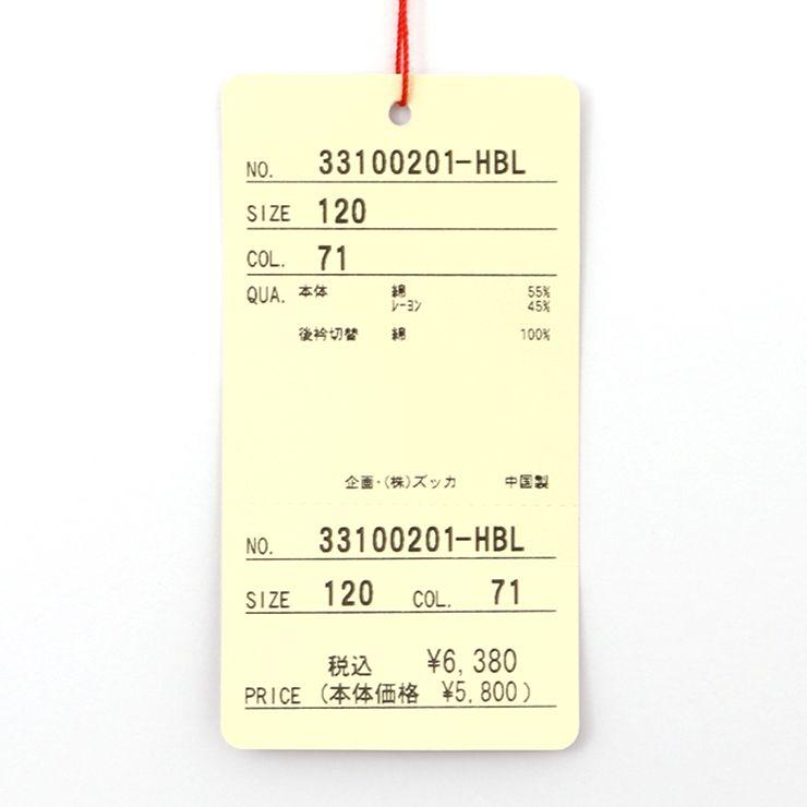 半袖ブラウス ボタニカルプリント 33100201k 100cm 110cm 120cm 130cm ズッパディズッカ zuppa di zucca 2021年新作