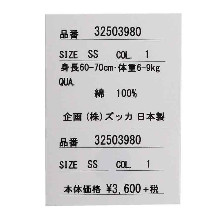 ボディスーツ ドットフラワー柄 パッケージ入り 日本製 32503980 SS(60-70cm) S(70-80cm) ズッパディズッカ zuppa di zucca