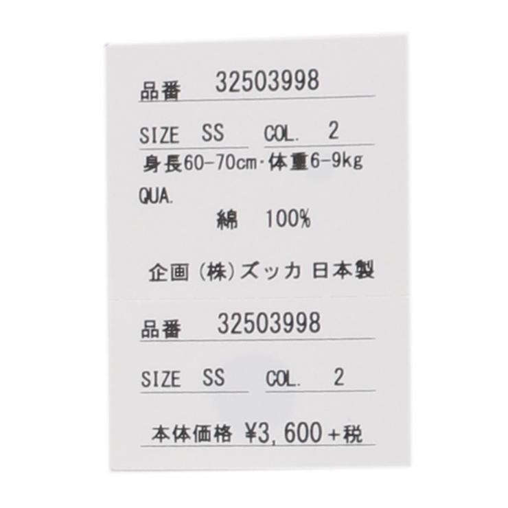 ボディスーツ 宇宙柄 パッケージ入り 日本製 32503998 SS(60-70cm) S(70-80cm) ズッパディズッカ zuppa di zucca