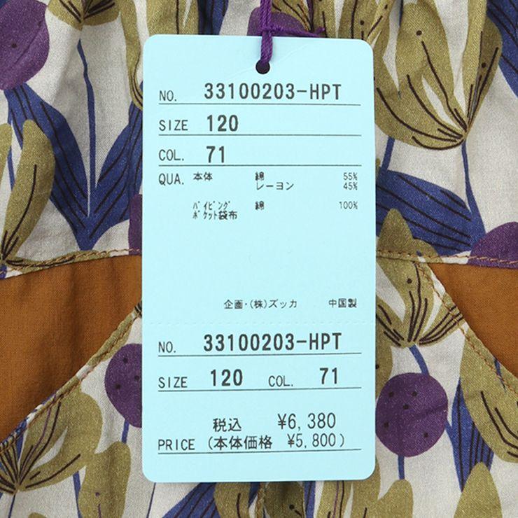 6分丈パンツ ボタニカルプリント 33100203k 100cm 110cm 120cm 130cm ズッパディズッカ zuppa di zucca 2021年新作