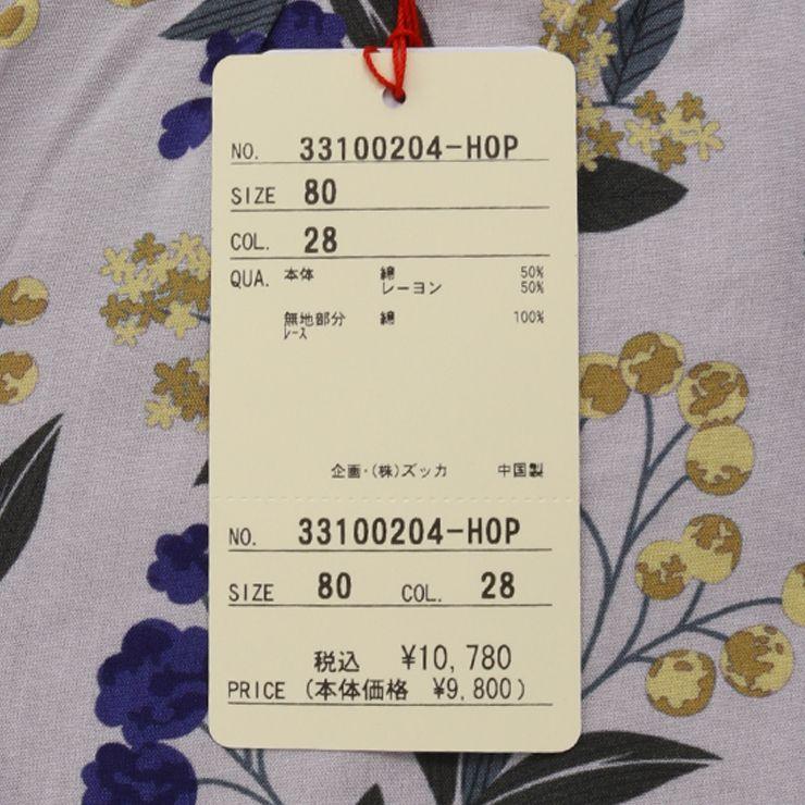ノースリーブワンピース ワイルドフラワープリント 33100204b 80cm 90cm ズッパディズッカ zuppa di zucca 2021年新作