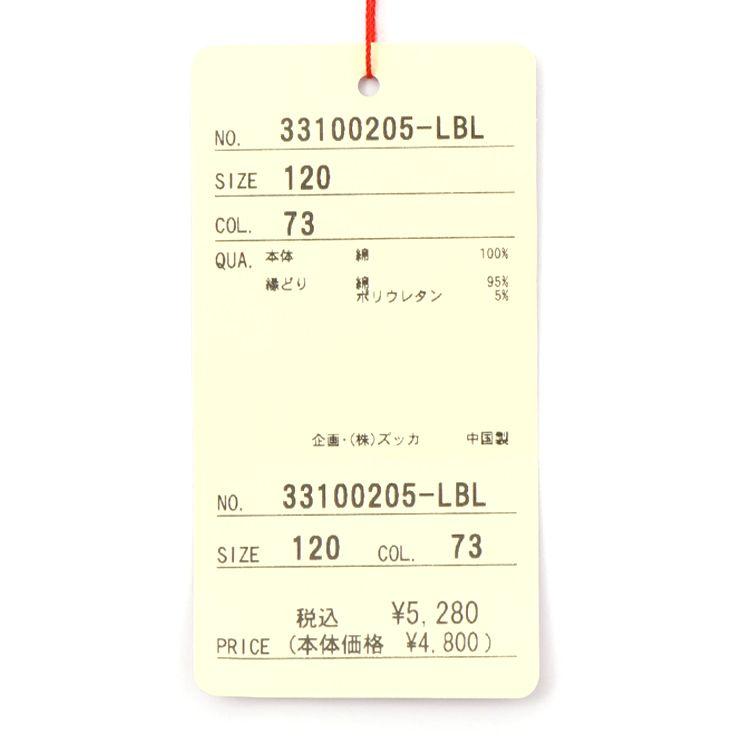 半袖プルオーバー HANABIプリント ドットチュール 33100205k 100cm 110cm 120cm 130cm ズッパディズッカ zuppa di zucca 2021年新作