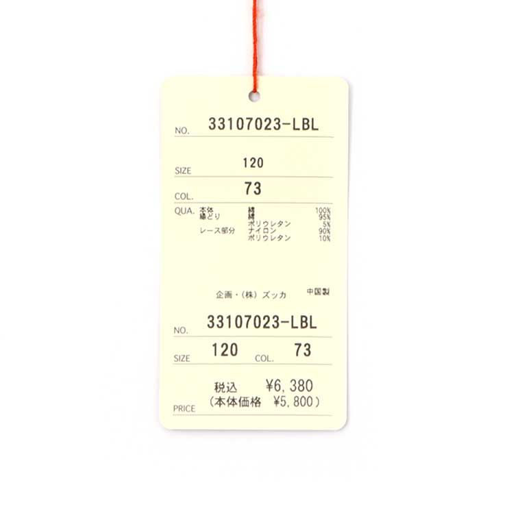 6.5分袖 プルオーバー アシンメトリー デザイン 33107023k 100cm 110cm 120cm 130cm zuppa di zucca ズッパディズッカ 2021年新作