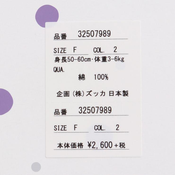 短肌着 ペンギン柄 パッケージ入り 日本製 32507989 F(50-60cm) ズッパディズッカ zuppa di zucca