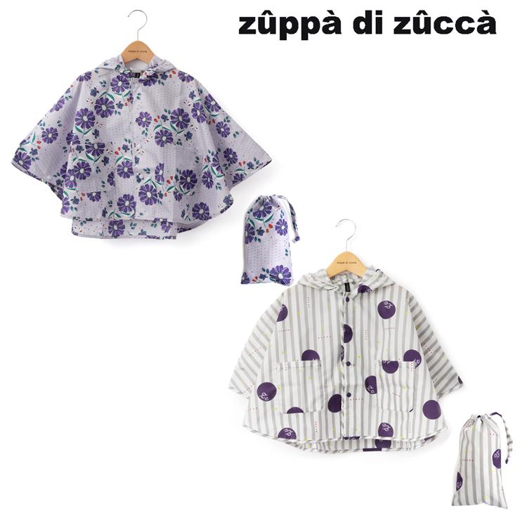 レインポンチョ 袋付き フラワー ストライプドット R001b SS(80-95cm) ズッパディズッカ zuppa di zucca