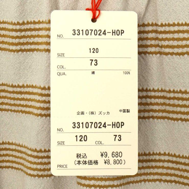 5.5分袖 ワンピース ストライプ 33107024k 100cm 110cm 120cm 130cm zuppa di zucca ズッパディズッカ 2021年新作