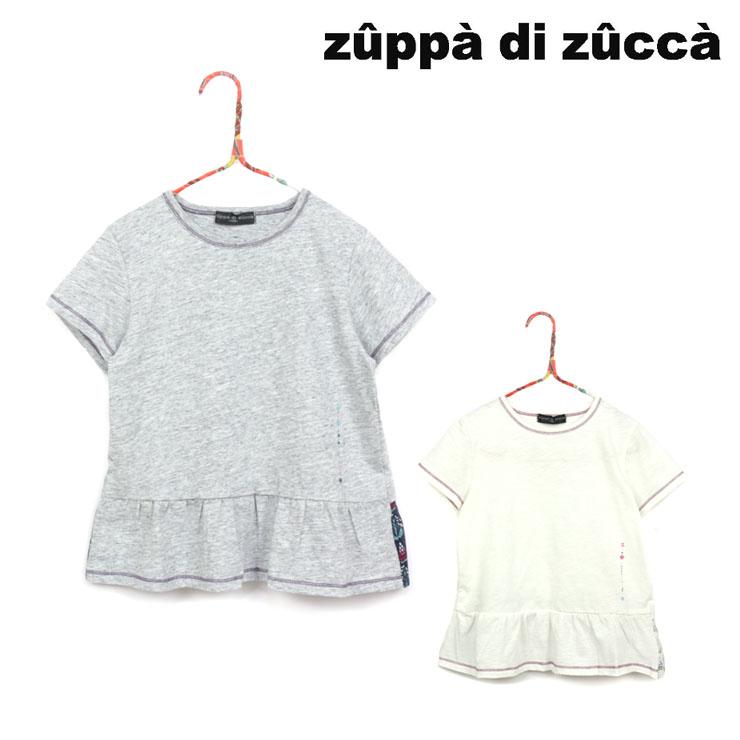 半袖チュニック 33340518k 100cm 110cm 120cm 130cm ズッパディズッカ zuppa di zucca 2021年新作