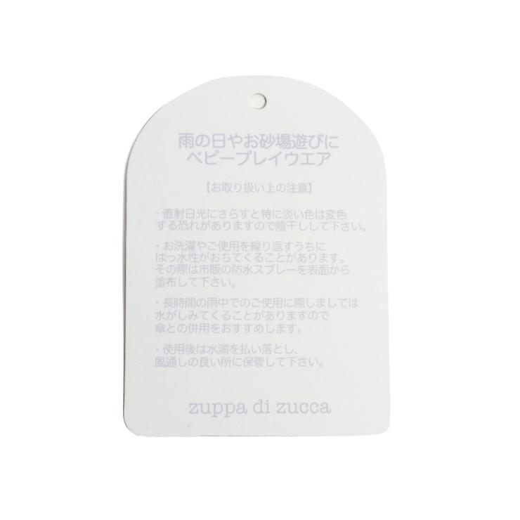 お砂場着 プレイウェア 袋付き フラワー ストライプドット R004 F(80-90cm) ズッパディズッカ zuppa di zucca 2020年新作