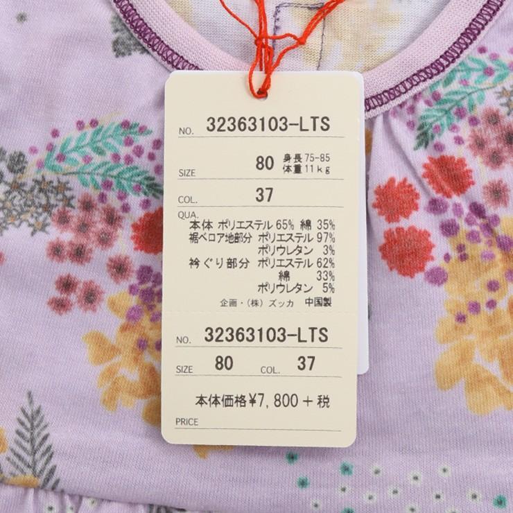 セール SALE 9分袖Tシャツ プルオーバー 総柄プリント 32363103b 80cm 90cm ズッパディズッカ zuppa di zucca 2020年商品