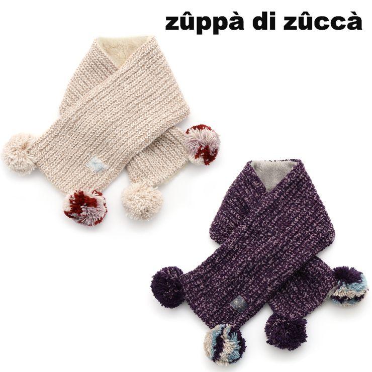 【 2020年新作 】 ニットマフラー ポンポン付き 【 32503603 】 ズッパディズッカ zuppa di zucca