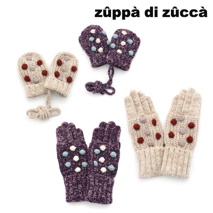 【 2020年新作 】 ニット手袋 ミトン 5本指 ポンポン付き 【 32503604 】 【 S(ミトン 1~3歳) M(5本指 4~6歳) 】 ズッパディズッカ zuppa di zucca