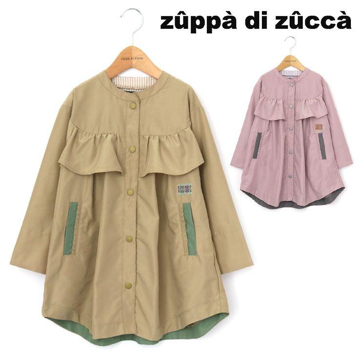 スプリングコート フリル 33347027j 140cm 150cm 160cm ズッパディズッカ zuppa di zucca 2021年新作