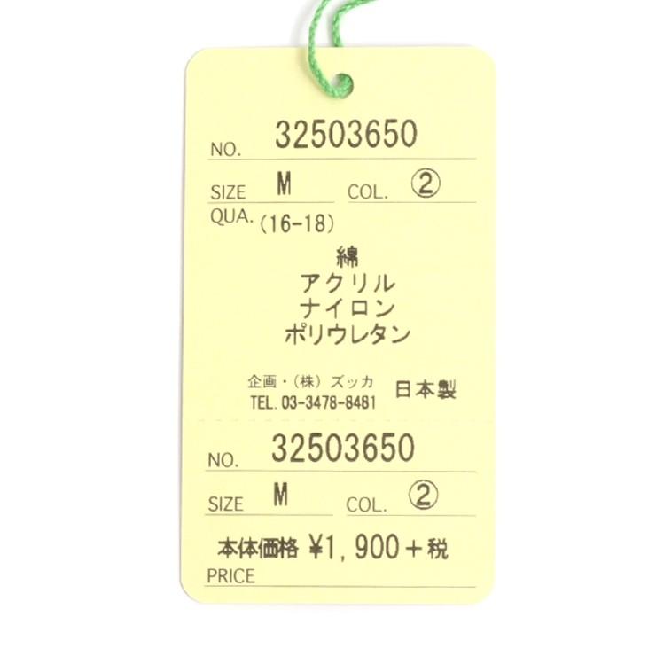 セール SALE 3Pセット クルーソックス 靴下 32503650 SS(11-13cm) S(13-15cm) M(16-18cm) L(19-21cm) LL(22-24cm) ズッパディズッカ zuppa di zucca 2020年商品