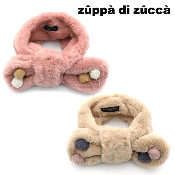 【 2020年新作 】 リボンスヌード ファー プードルボア 【 32503608 】 ズッパディズッカ zuppa di zucca