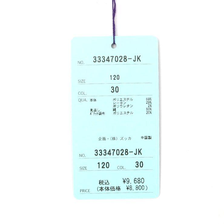 ブルゾン ストライプボーダー 33347028k 100cm 110cm 120cm 130cm ズッパディズッカ zuppa di zucca 2021年新作