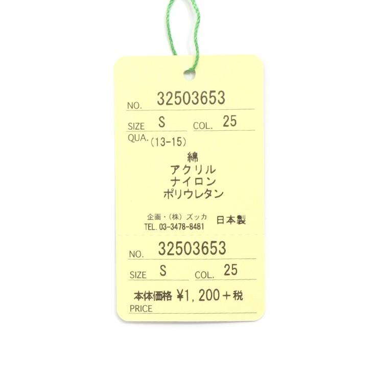 セール SALE ハイソックス 花柄 32503653 S(13-15cm) M(16-18cm) L(19-21cm) LL(22-24cm) ズッパディズッカ zuppa di zucca 2020年商品