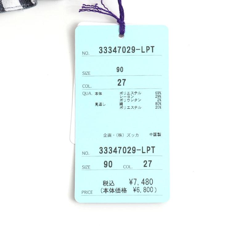 長パンツ ストライプボーダー 33347029b 90cm ズッパディズッカ zuppa di zucca 2021年新作