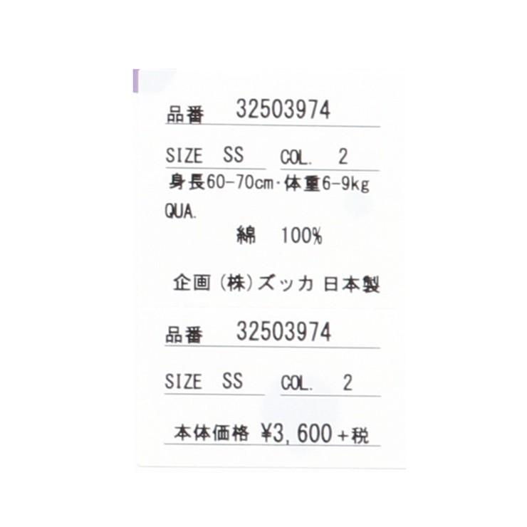 ボディスーツ ブーケ柄 パッケージ入り 日本製 32503974 SS(60-70cm) S(70-80cm) ズッパディズッカ zuppa di zucca