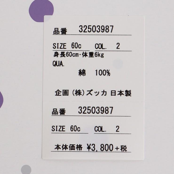 ショートオール しずく柄 パッケージ入り 日本製 32503987 60cm 70cm ズッパディズッカ zuppa di zucca