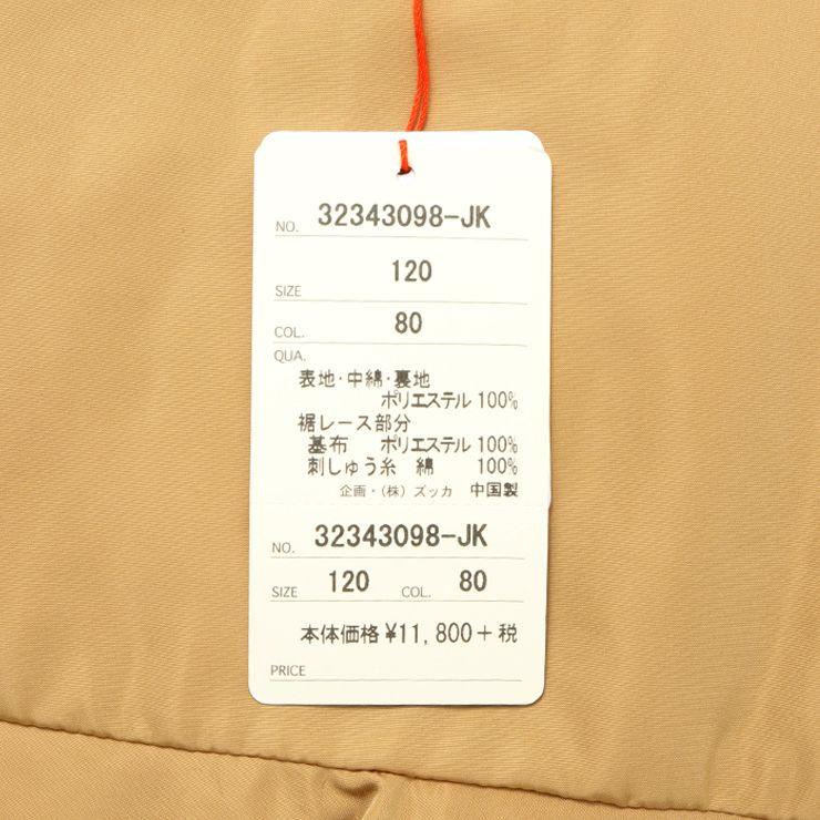 セール SALE ブルゾン 薄中綿入り 裾レース 32343098k 100cm 110cm 120cm 130cm ズッパディズッカ zuppa di zucca 2020年商品