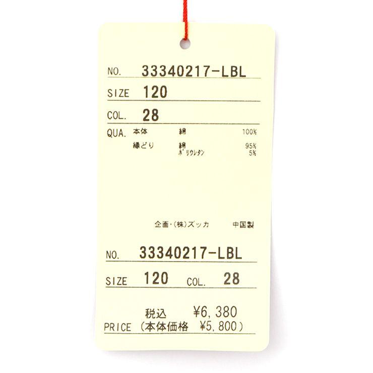 半袖プルオーバー 後ティアード 33340217k 100cm 110cm 120cm 130cm  ズッパディズッカ zuppa di zucca 2021年新作