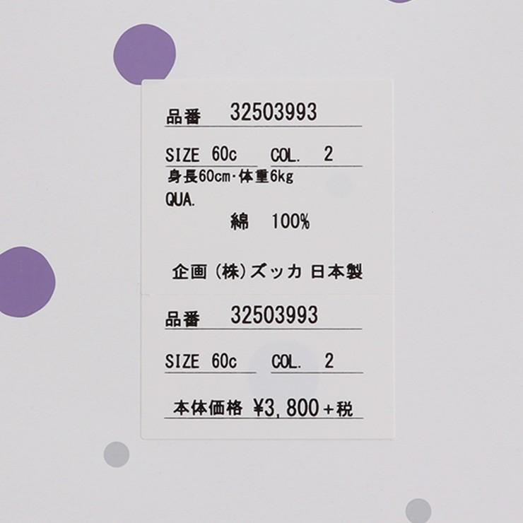 ショートオール ペンギン柄 パッケージ入り 日本製 32503993 60cm 70cm ズッパディズッカ zuppa di zucca