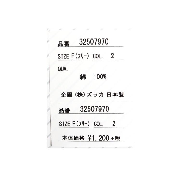スタイ ブーケ柄 パッケージ入り 日本製 32507970 ズッパディズッカ zuppa di zucca