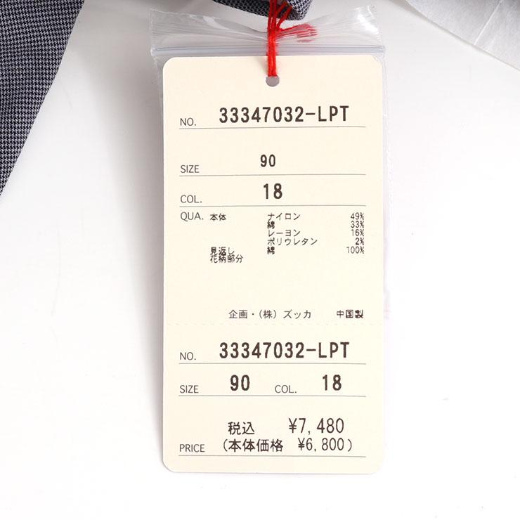 サロペットスカート チドリ 33347032b 90cm ズッパディズッカ zuppa di zucca 2021年新作