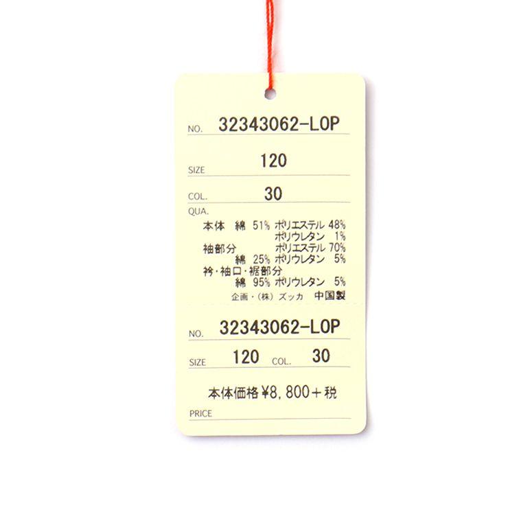 セール SALE 長袖ワンピース 花柄ジャガード 袖切替え 32343062k 100cm 110cm 120cm 130cm ズッパディズッカ zuppa di zucca 2020年商品